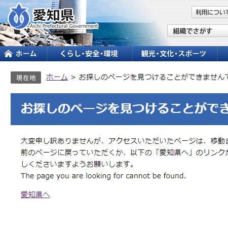 404ページのスクリーンショット